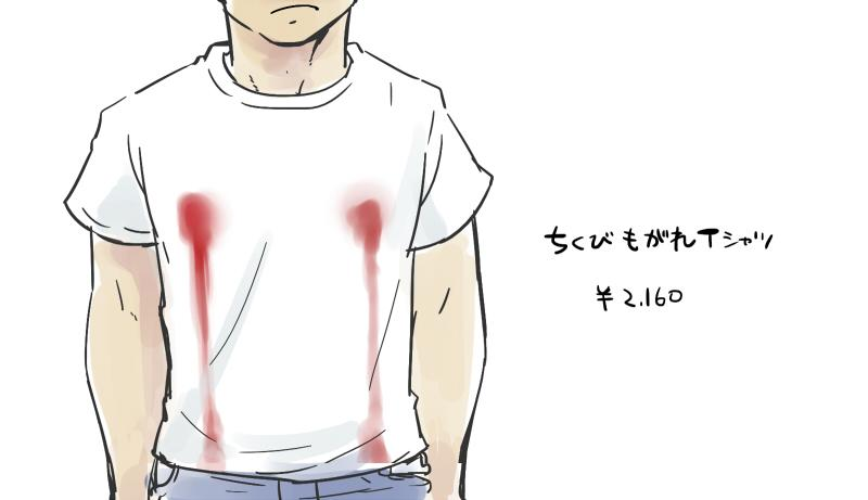 Tシャツほしいね http://t.co/AhWastJFya