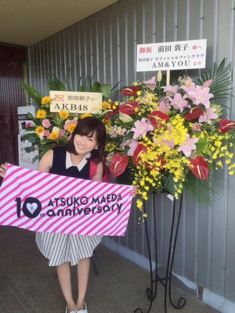 前田敦子ちゃんのファンクラブイベントに行ってきましたー\(^o^)/‼️