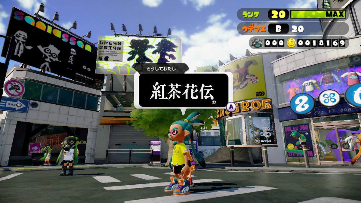 とうとう現れたな!!(笑) #Splatoon #WiiU http://t.co/BxJUN6spOy