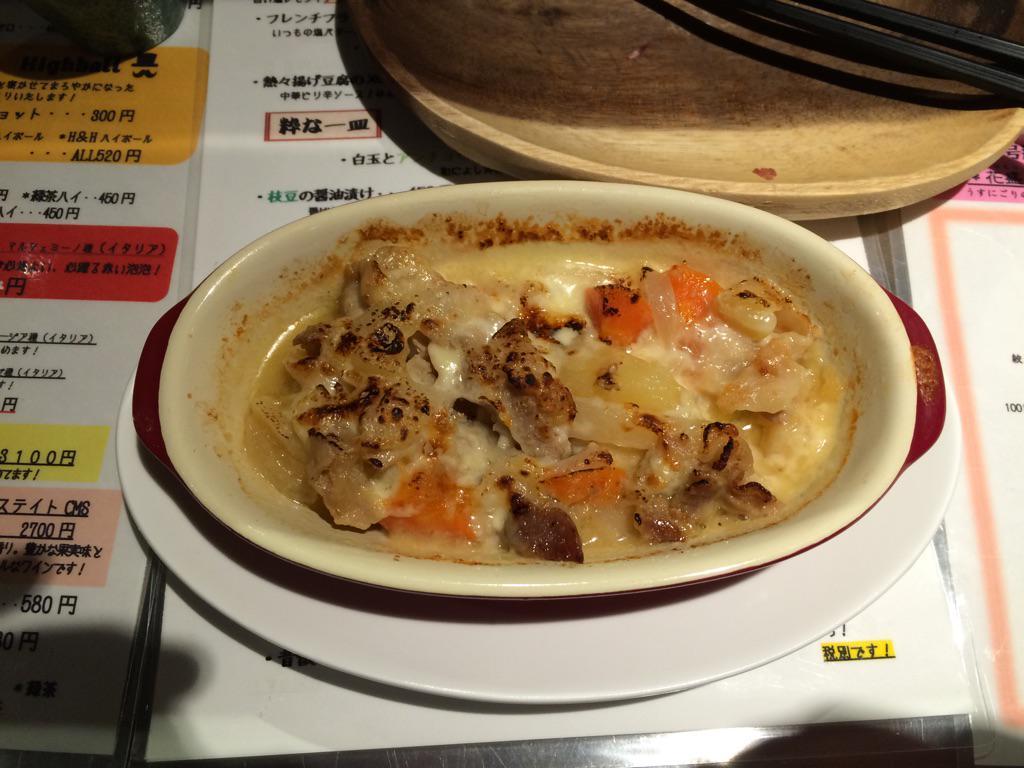 今晩の夕飯は新しくオープンした裏秋葉原1階。写真の肉じゃがグラタンは絶品だった、 http://t.co/Vax1KpGbTf