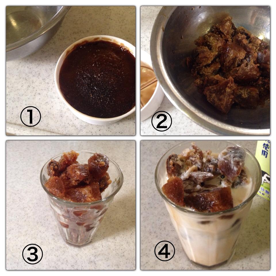 1.濃いめに入れたコーヒーに砂糖をたっぷり溶かして凍らせる 2.凍ったコーヒーをアイスピックで細かく割る 3.大きなグラスに山盛りに入れる 4.牛乳を注いで溶かしながら飲む  (o・∀・)b 美味! http://t.co/DSCSDF0y0T