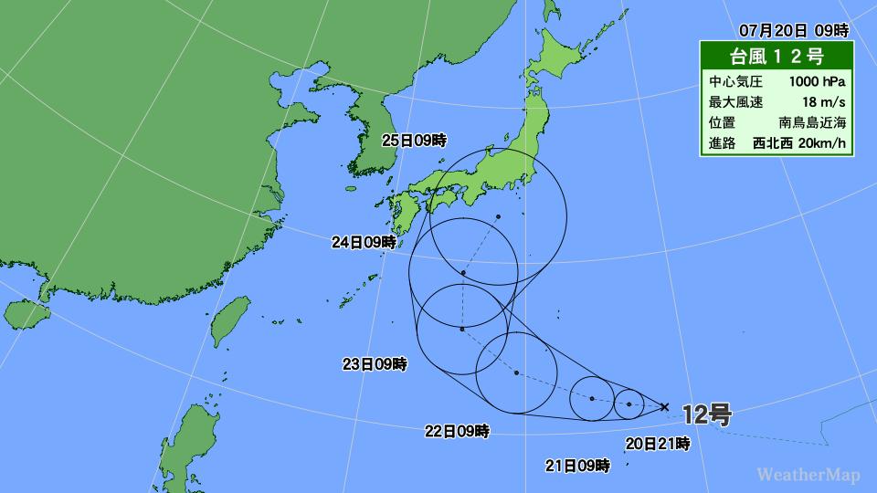 台風12号が復活しました。今週後半、日本付近に進んできます。解説記事をアップしました→ 『台風12号が「復活」 日本に接近のおそれも』(増田雅昭) - Y!ニュース http://t.co/dabZHh8bIP #台風 http://t.co/kErrzKoKjZ