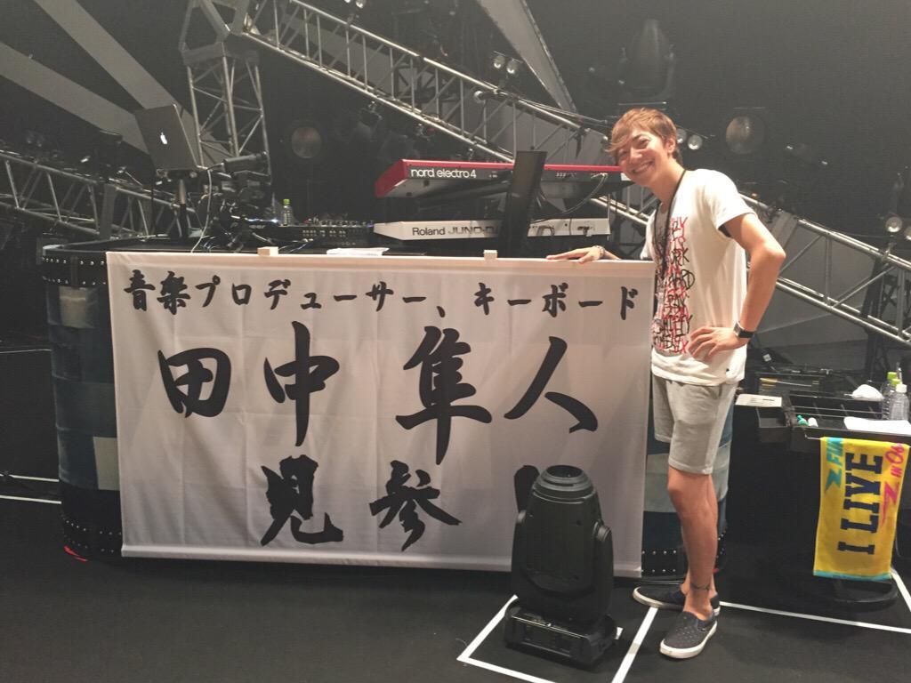 最後にちょっと悔しい出来事(個人的にw)があったけど、大阪城ホール、本当に最幸のライブでした!!!ずっと忘れられないようなステキな景色が見れました!ありがとうーーーーー
