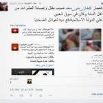 #مجزرة_بني_سعد راح ضحيتها 100 شخص عراقي سني #داعش_تقتل_السنة هذا اعتراف من كلاب البغدادي http://t.co/19Dr1sb2iG