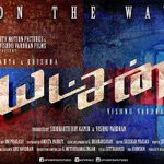 RT @johnsoncinepro: Most expected film #yatchan audio planing to release on aug3rd @vishnu_dir @arya_offl @Actor_Krishna @yuvanfansworld ht…