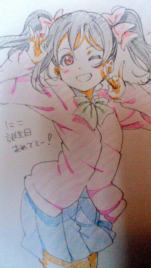 にこにーおめでとう-!!!!!!!∩(^ω^)∩♡ RT @muromuromurota: にこちゃん誕生日おめでとう!!! http://t.co/dzXNBJH6q4
