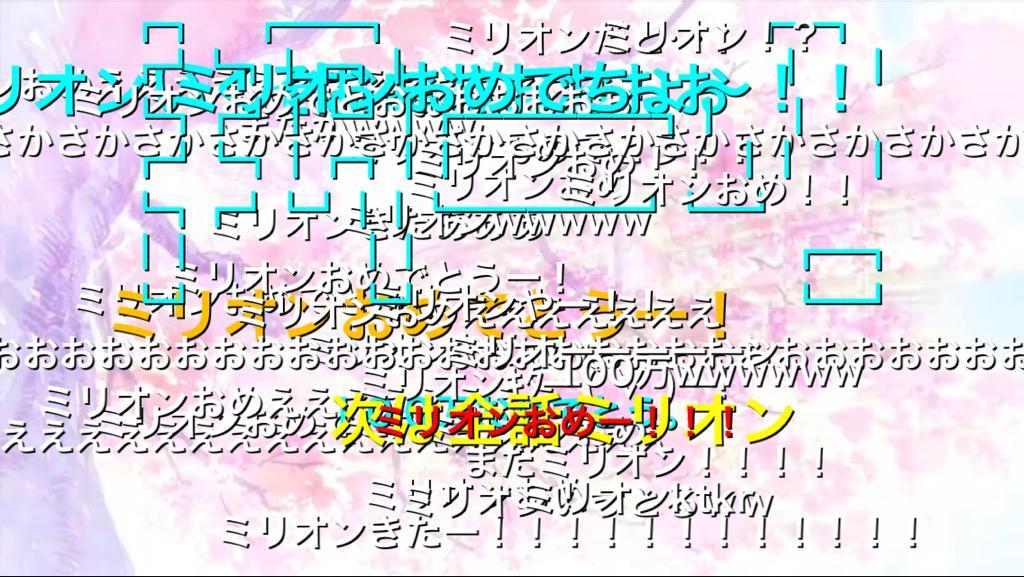 【アニメ】「がっこうぐらし!」2話連続で再生数100万超え ニコ動史上初で伝説になるwwwwwww