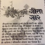 My mother in law sent me this in morning.. Thought it was beautiful n must share.. Thank you Aai http://t.co/sAVMtX23Y2