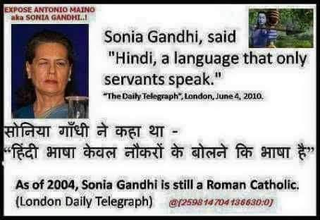 This #italianmafiaqueen #soniagandhi has the audacity to say Hindi spoken by servants. I say leave our country crook http://t.co/svY9q0XLKO