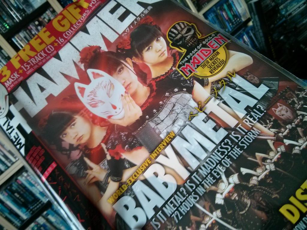 Get your @BABYMETAL_JAPAN Fox God mask while you can.  @MetalHammer just levelled up the awesome... http://t.co/9msDFhDS3V
