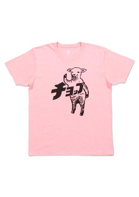 ラム チョップTシャツはさらにかわいい。欲しい・・・。 http://t.co/faE8VFcsgB http://t.co/P6gfIoRQ93