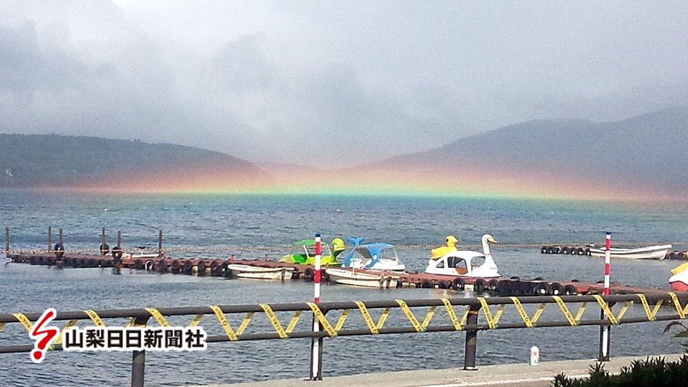 【低すぎ?湖面はう虹 山中湖】 http://t.co/nImVMEZNv5  山中湖村の山中湖で22日、湖面をはうような虹が現れ、幻想的な光景が地元住民や観光客らを楽しませた。  #Yamanashi #山梨 http://t.co/XIVKehhuAN
