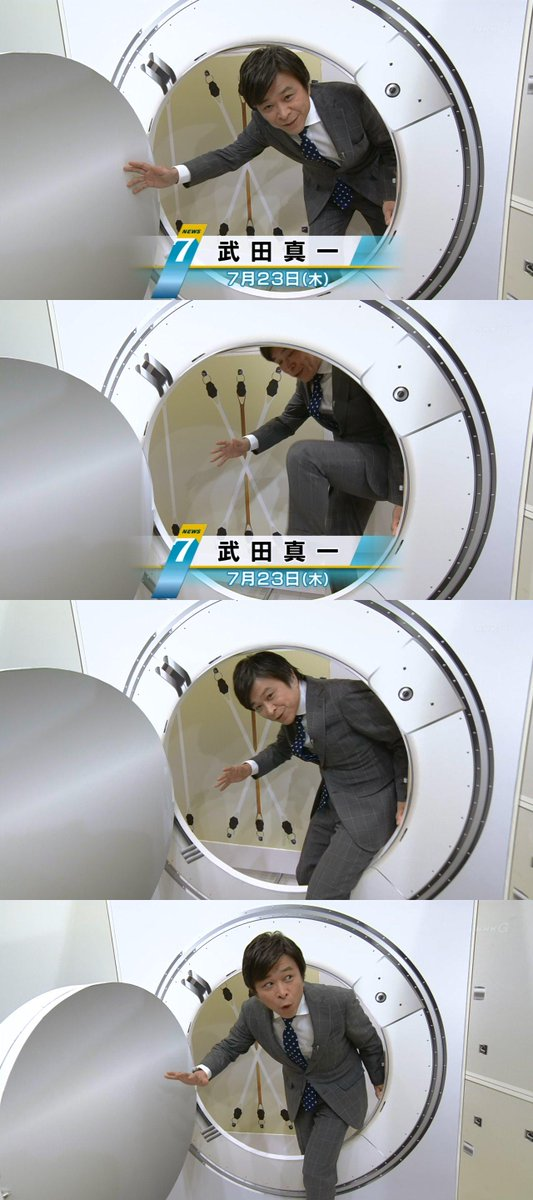 ヨッ!ホッ!まいど!宇宙居酒屋大将!やってる!? http://t.co/dlVEmqVZsl