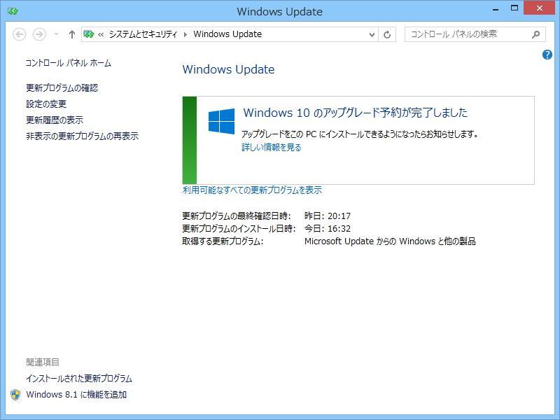 ちょ…めんどくさい…☞日本マイクロソフト、「Windows 10」への無償アップグレードを抑止する方法を案内 - 窓の杜 http://t.co/mjxWErNjFv http://t.co/iWoITM2a4q