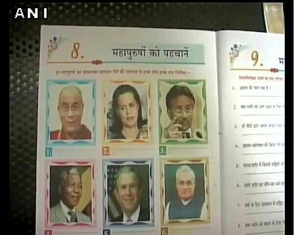 RT @hemantkumarAk: Chchand rastravad !! NCERT School book in Jabalpur(Madhya Pradesh) puts Pervez Musharraf in a list of great people http://t.co/oOP229e0sA
