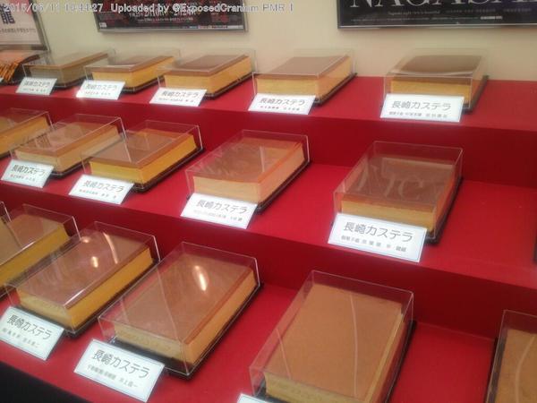 test ツイッターメディア - 菓子博に来てるんだけど、長崎県の展示コーナーに狂気を感じる https://t.co/wjRMALPvWB