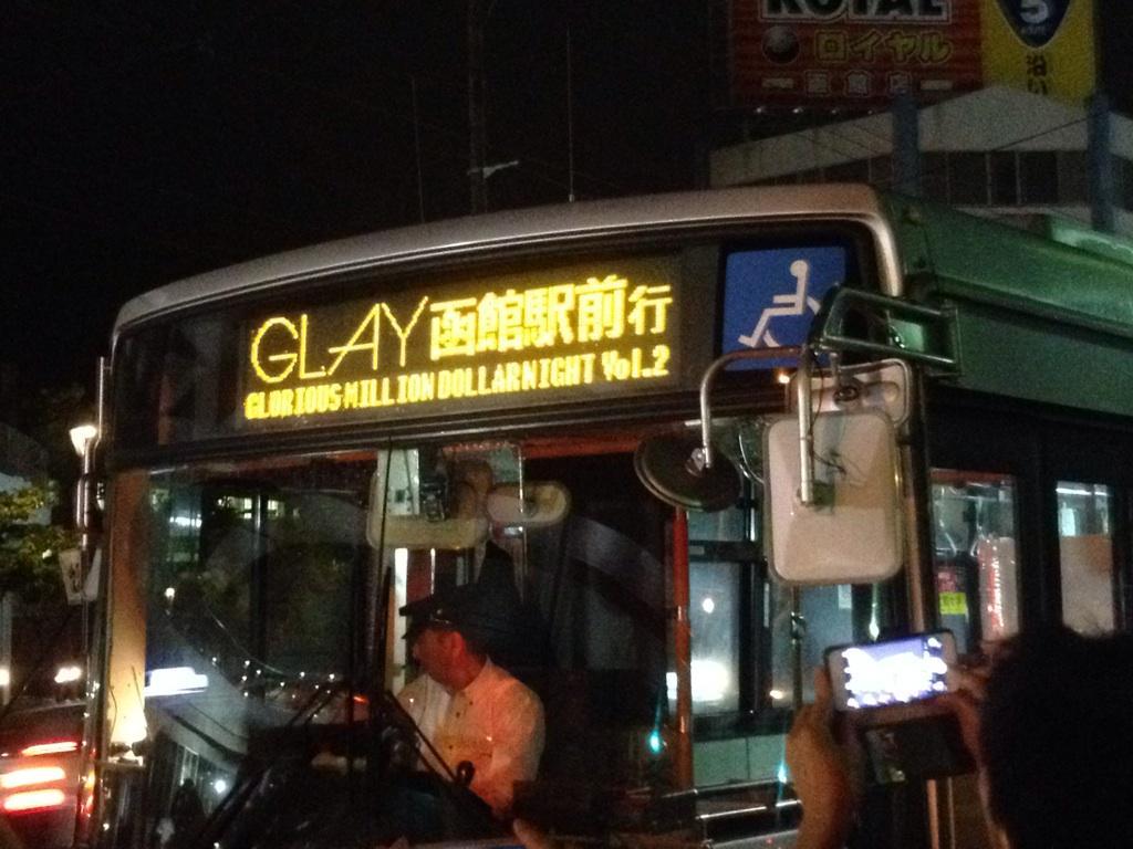 これ(・`д´・;)ス、スゴイ・・・。 RT @cyber_lovebirds: バスの気合の入り方すごい! http://t.co/jcfWVfsMDe