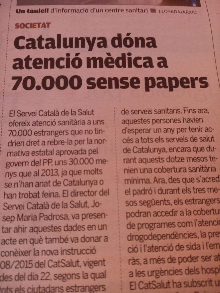 Diuen que Mas és com Rajoy però la sanitat catalana atèn 70.000 sense papers que serien exclosos amb la llei del PP. http://t.co/tMs0EuwSY4