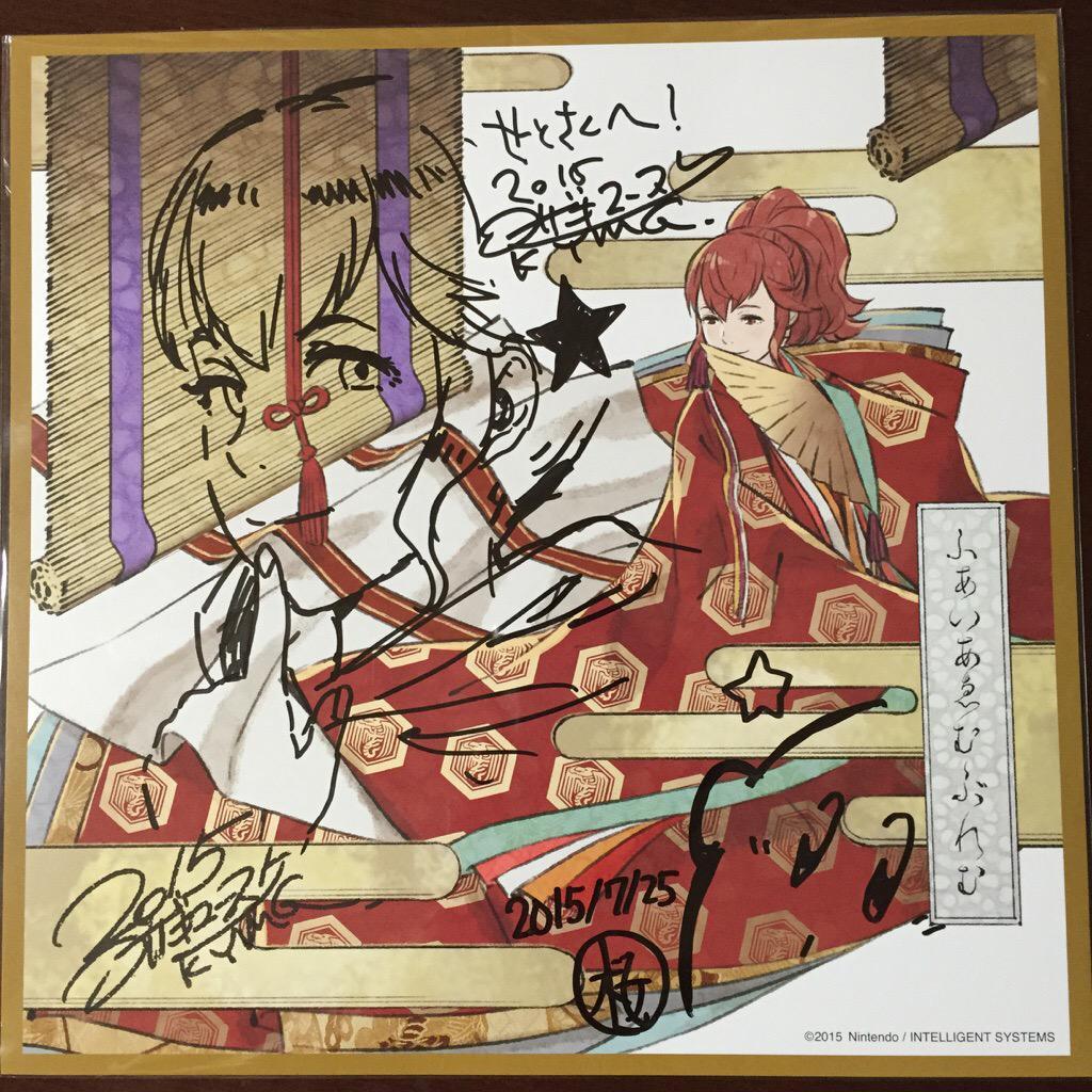 コザキさん、桜井さんの奇跡のコラボ、頂けちゃいました! http://t.co/z4Z9PR1wRR