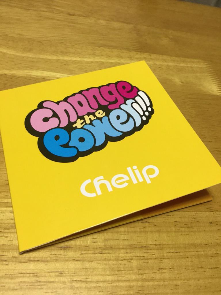 Chelipの新曲 change the power!!! 、とりあえずアスタライトまたはぺしすと、スティーブ・ルカサーまたは今剛好きなら買っておいたほうがいいよ。 http://t.co/FfhBQv2kTu