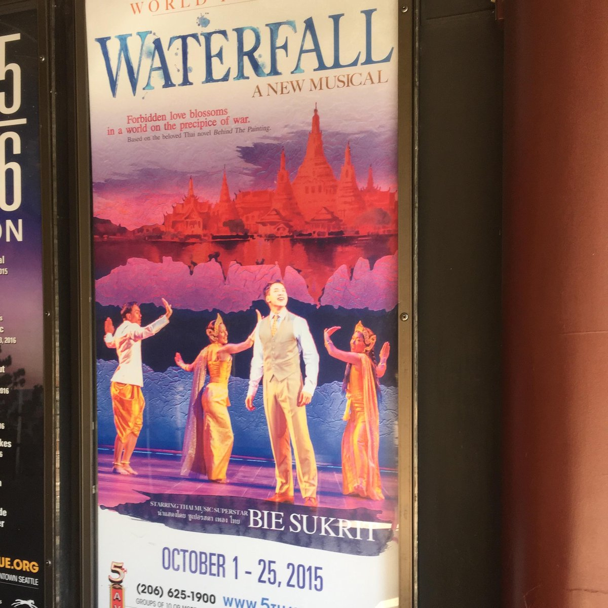 "Have you seen our new poster for ""Waterfall""? We LOVE IT! #biesukrit #waterfall #5thavenue http://t.co/ADgEVX91fv"