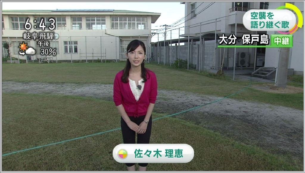 佐々木理恵 (NHK福岡)の画像 p1_18