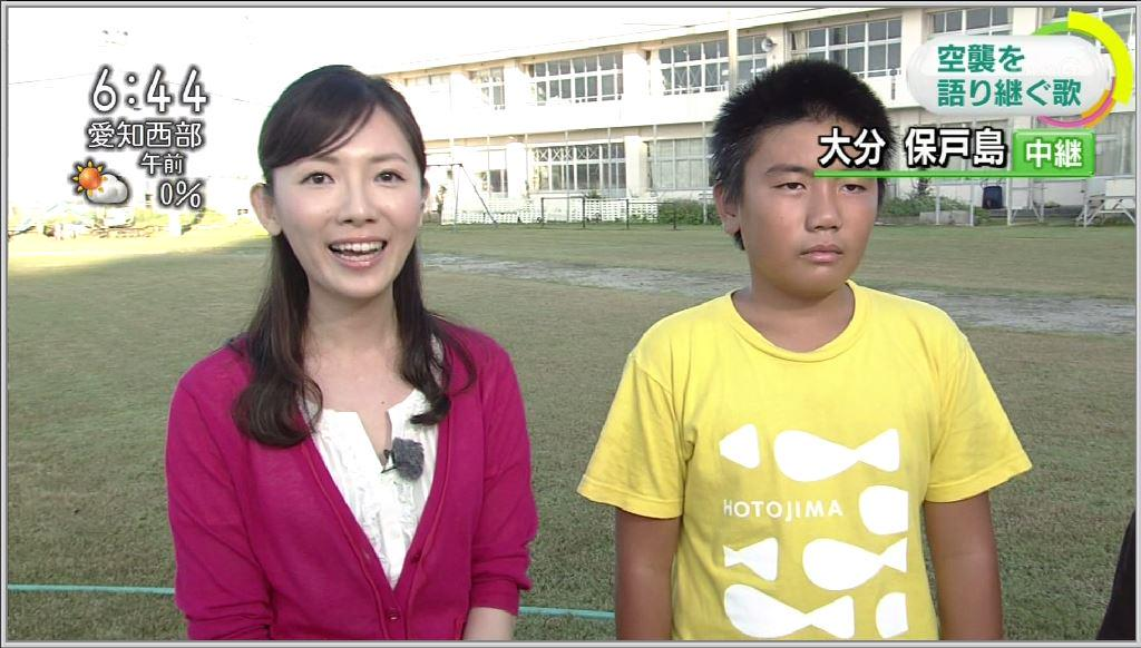 佐々木理恵 (NHK福岡)の画像 p1_17