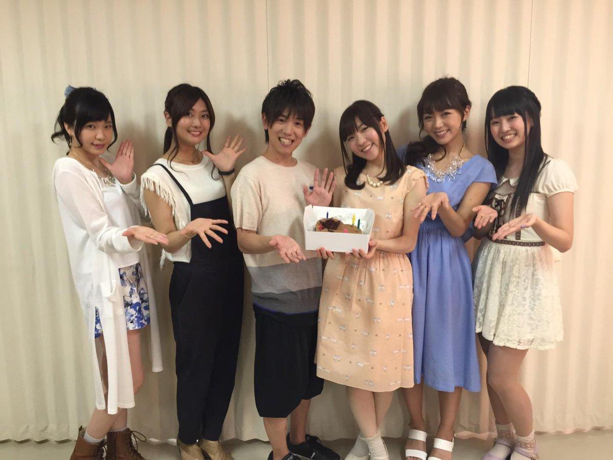 ありちゃんおめでとうっ♪RT : あさって誕生日を迎える小澤亜李さんを囲んで、お祝い&写真です〜♪TBSアニメフ