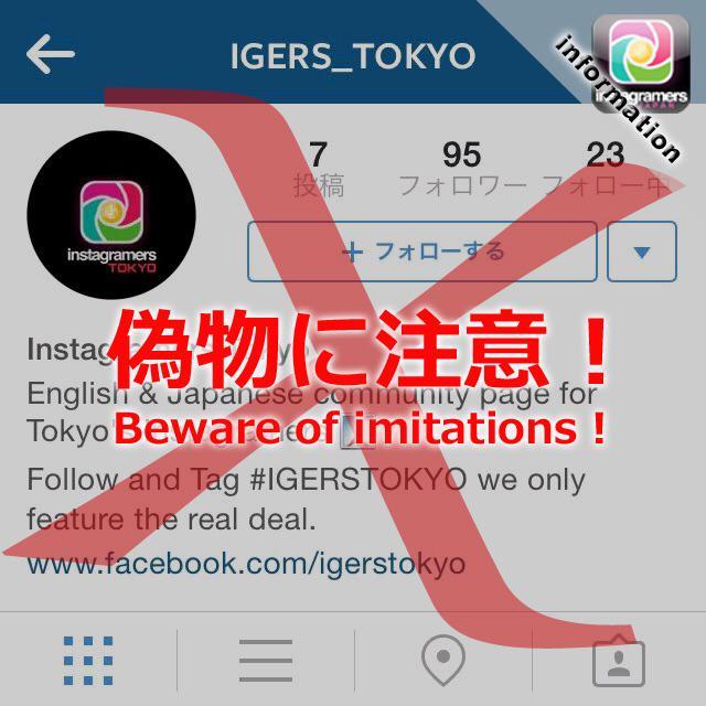 【偽物注意】 非公認IGersアカウントにご注意下さい! 詳細はこちらです↓ https://t.co/bnZUxlcgfr http://t.co/W7QyNxQKKJ