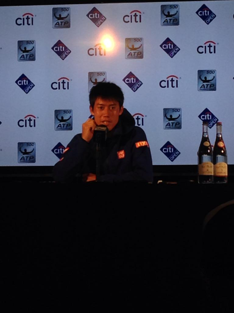 .@keinishikori says he wasn't thinking about US Open, says he'll watch a set of Isner/Sock tonight. http://t.co/dZ0gJQsDFb
