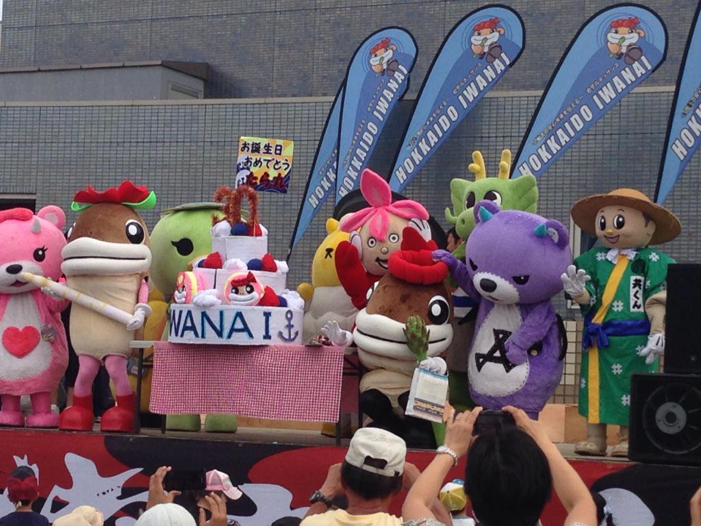 いわない怒涛まつり オラの誕生日祝いの大きいケーキだど 嬉しいど〜! http://t.co/7tUNnamzHf