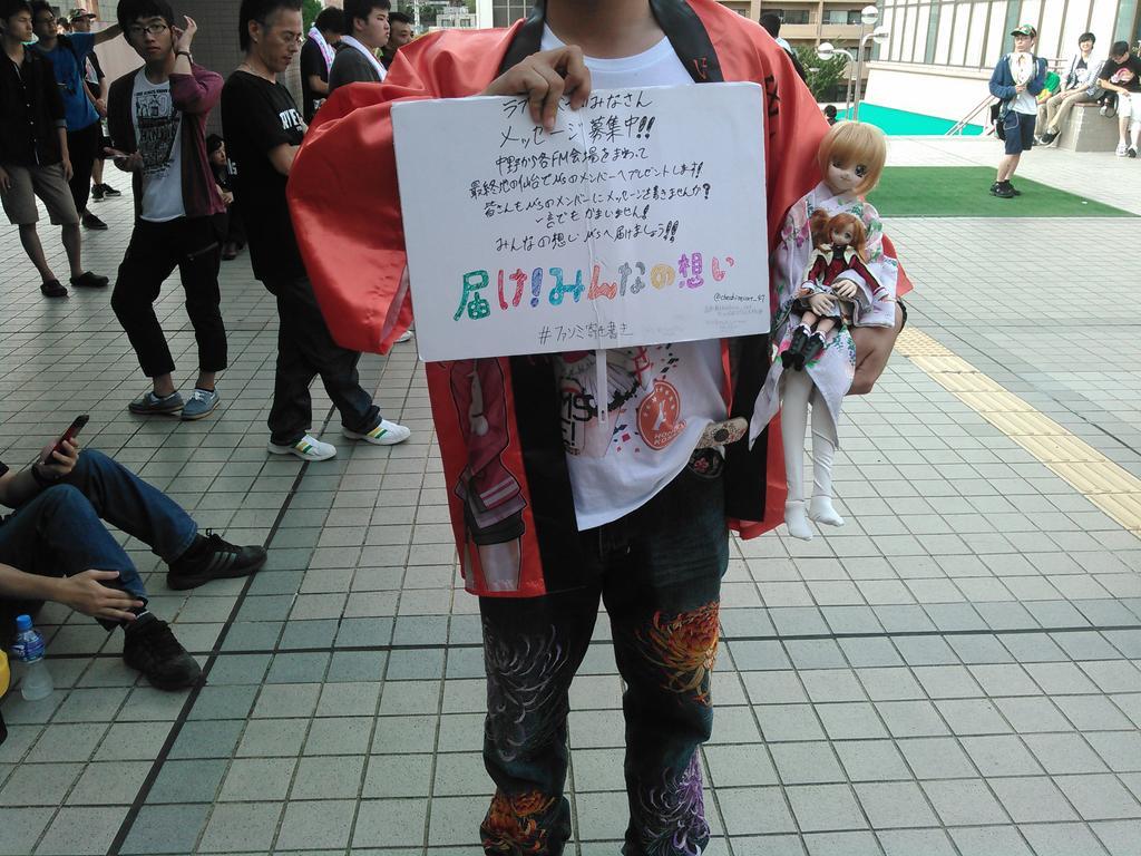 ファンミ仙台にてメッセージ集めてますよろしくお願い致します http://t.co/0BnABD3FsZ