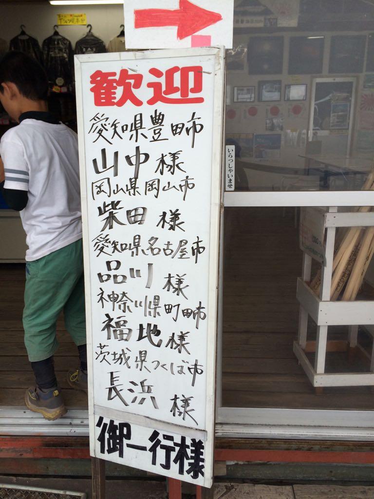 神奈川県町田市、実在した? http://t.co/CkyVD7D4fN