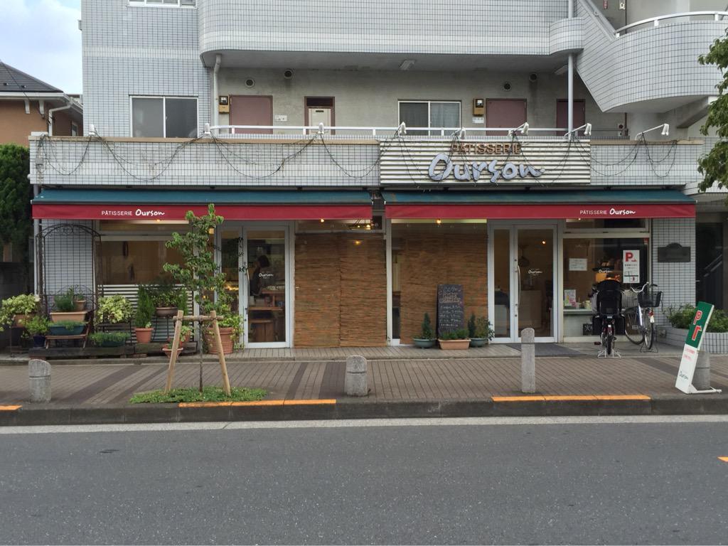武蔵境探訪-SHIROBAKO聖地巡礼-その9本田さんがムサニを辞めてから働き始めたケーキ屋ウルリン(本当はウルソン)お