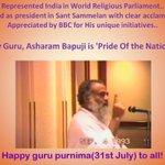 Har manav ko mahanta ke shikhar par agrasar karta hai Guru Purnima ka paavan parv #MyGuruPurnimaWith_बापूजी . http://t.co/xqm7QPvOQU