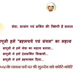 I am waiting eagerly to celebrate #MyGuruPurnimaWith_बापूजी ! Guru Purnima is a very pious festival. :) http://t.co/k6X3fjIZgL