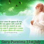 Asaram Bapu Ji holds the eminence that of a reverent man with a benevolent heart. #MyGuruPurnimaWith_बापूजी http://t.co/WpwNUiqyJe