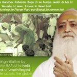 करोडों लोगो कि आस्था का केन्द्र हैं मेरे गुरु Asaram Bapu Ji #MyGuruPurnimaWith_बापूजी http://t.co/uBx4GLgvfh http://t.co/1ttTxGbJE9