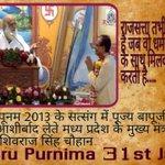 Gau Shaalas Inspired By Asaram Bapu Ji are SERVING Gau Maa at their BEST! #MyGuruPurnimaWith_बापूजी http://t.co/fbeTSQIFn4