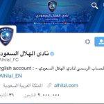 الهلال السعودي يصبح أول نادٍ سعودي و عربي و آسيوي يكسر حاجز المليونين متابع على تويتر، و يحتل المركز 18 عالميًا. http://t.co/Z1yEhHrXul