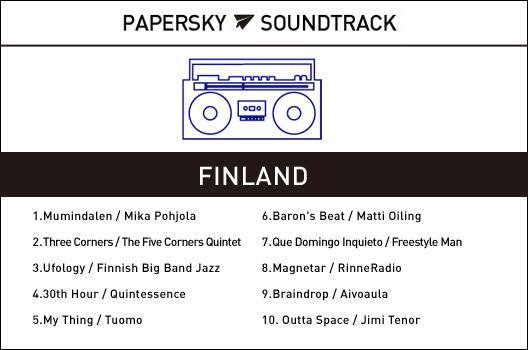 旅する音楽 soundtrack for travelers|フィンランド編 http://t.co/GOzN0U4c1T http://t.co/HqFSk5gLaX