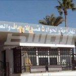 #ليبيا | بالأسماء.. ارتفاع حصيلة هجوم بنغازي الانتحاري إلى 4 قتلى http://t.co/EfnHm5byHw http://t.co/3RhtwLZFbr