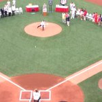 A perfect strike to end the ceremony. Of course. #Pedro #RedSox http://t.co/GW4arJ9aaw