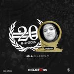 بطولة الشهيدة هالة الحبيشي. #دوري_الشهداء http://t.co/Ni6UV6NC5I