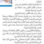 كتبت وكأنك تكتب عن كل أهل قطر في فقيدنا محمد اللنجاوي رحمه الله يا أخي الوفي  مبارك بن جهام الكواري جزاك الله ألف خير http://t.co/fL71R4nelb