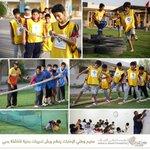 #مخيم_وطني_الصيفي طلبة مخيم فرسان الإبداع بنتظمون في ورش تدربيات بدنية. #وطني #دبي #الإمارات http://t.co/IDx9OUultP