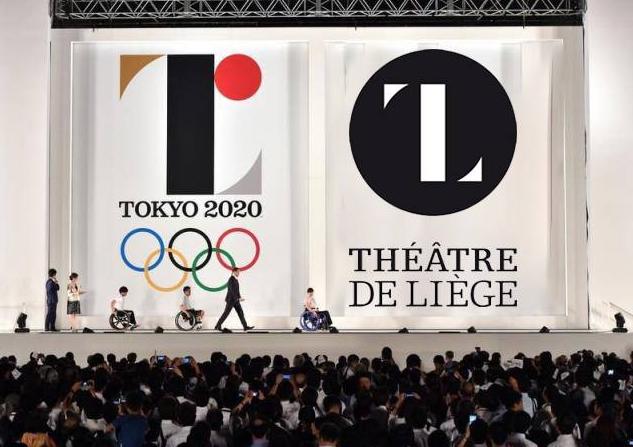 先日発表された東京五輪のロゴ、ベルギーのリエージュ劇場のロゴを「盗用」したのではないかとの指摘。これ見た時「なるほど」と思った。前者のロゴを見た時に漠然と感じていた疑問が、一瞬で氷解した。 http://t.co/yDo0dyiq3O http://t.co/DhSvs0vbiX