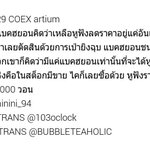 150729 COEX artium แบคฮยอนกับไคแย่งกันซื้อหูฟังที่กำลังลดราคา โดยการเป่ายิงฉุบ เพราะคิดว่าเหลืออันสุดท้าย http://t.co/zo6lMMjiFO