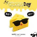 ชีสเค้กอร่อย ๆ จาก ฟาร์มดีไซน์ 1 แถม 1 เฉลี่ยเหลือชิ้นละ 50 - 60฿ เท่าน้านนน !!! #อร่อยไปแดก #ถูกไปแดก cr. Shim-pa http://t.co/L0o6k3wmaj