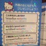 พบสิ่งนี้ในหนังสือสอนภาษาไทยให้คนญี่ปุ่น สิ้นหวังแล้ว orz http://t.co/nlCaw4VvjW